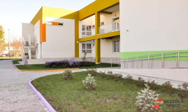 В этом здании разместится дошкольное учреждение на 30 мест