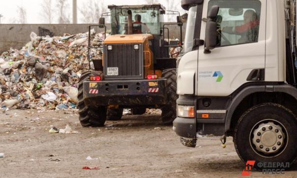 На полигоне не обеспечивается надлежащий контроль за составом поступающих отходов