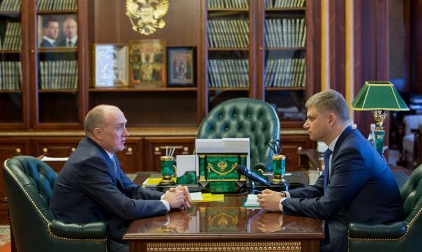 На развитие магистрали будет направлено 9,8 млрд рублей