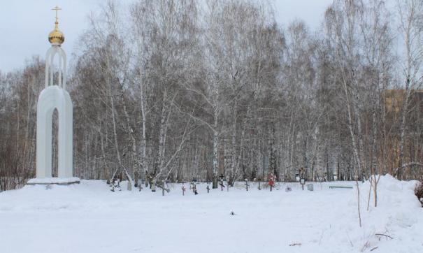 в Челябинске продолжаются скандалы вокруг «Золотой горы»