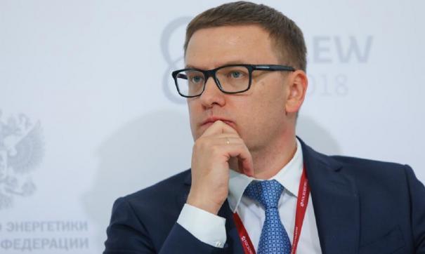 Алексей Текслер обсудил ряд важных вопросов с экспертами и главами муниципалитетов