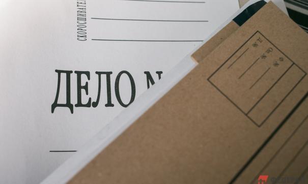 В отношении руководства ГОКа возбуждено дело об административном правонарушении