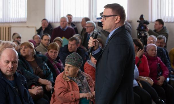 Вчера врио губернатора Алексей Текслер побывал в Магнитогорске где встретился с жильцами уцелевших квартир