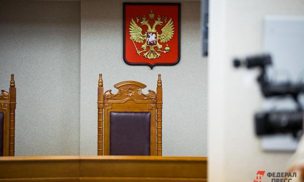 Следствие завершено, в ближайшее время дело рассмотрит суд
