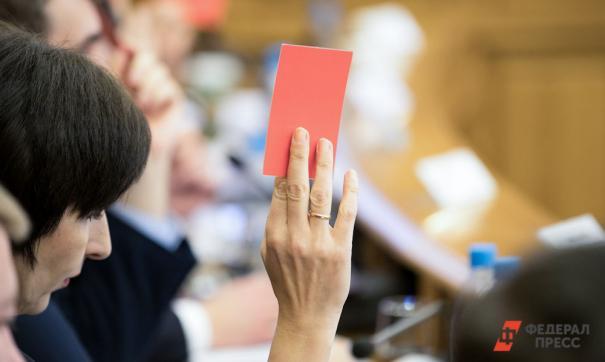 Диана Циринг проиграла выборы ректора