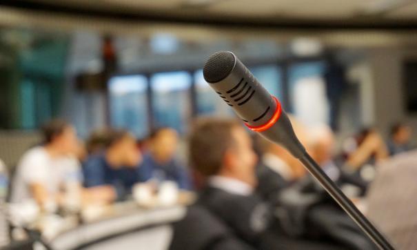 Курганцам проведут лекцию о русском языке
