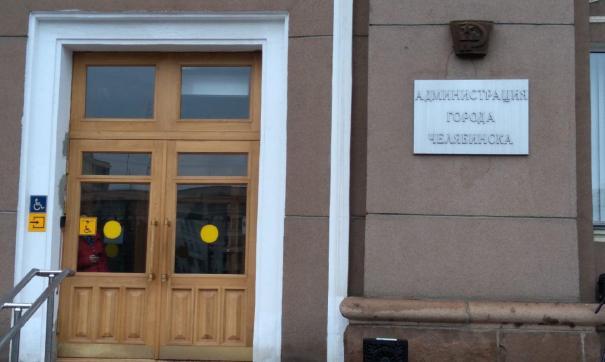Руководство Челябинска может попасть под следствие, разбираясь с делами прежней команды мэрии