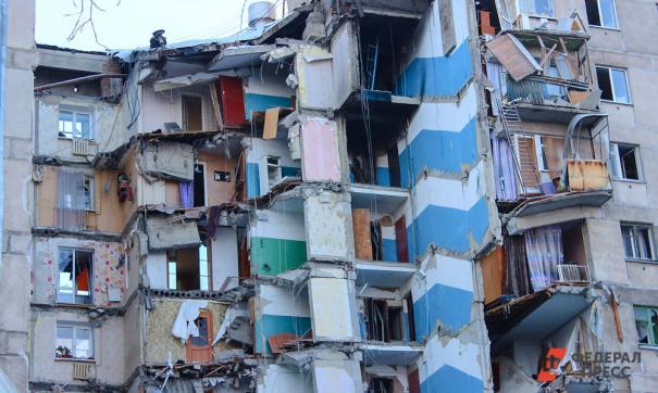 Судьба трагического дома в Магнитогорске решится 25 марта