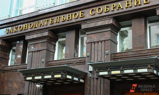 Избирательный фонд кандидатов на губернаторских выборах будет увеличен до 150 млн рублей