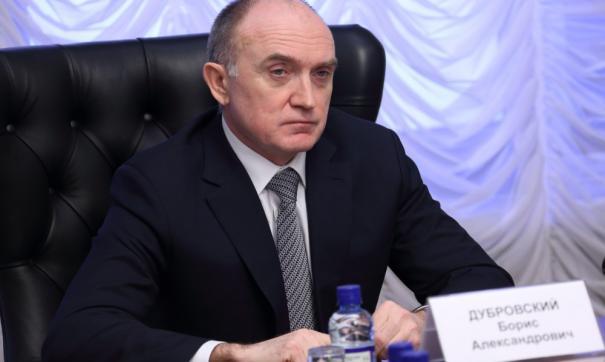 Борис Дубровский ушел в отставку?