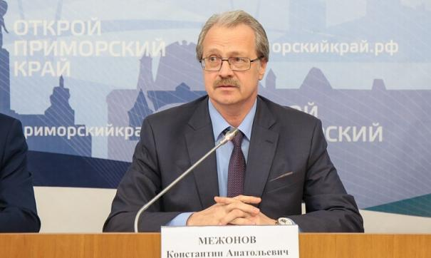 Вице-губернатор Константин Межонов ушел в отставку