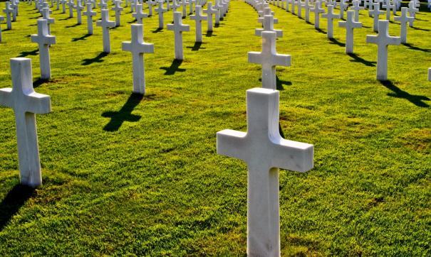 Сургутская мэрия продает предприятие по обслуживанию кладбища