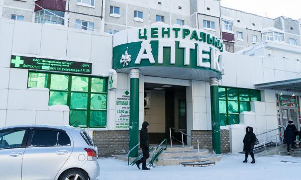 В Сургуте продали помещение Центральной аптеки