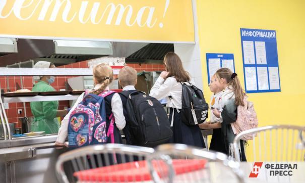 В суде оспаривается правовой акт мэрии о школьном питании