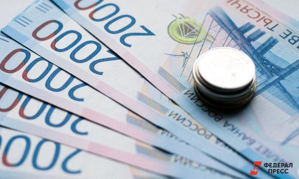 Областная контрольно-счетная палата подвела итоги работы за 2018 год