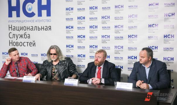 Джигурда и Милонов
