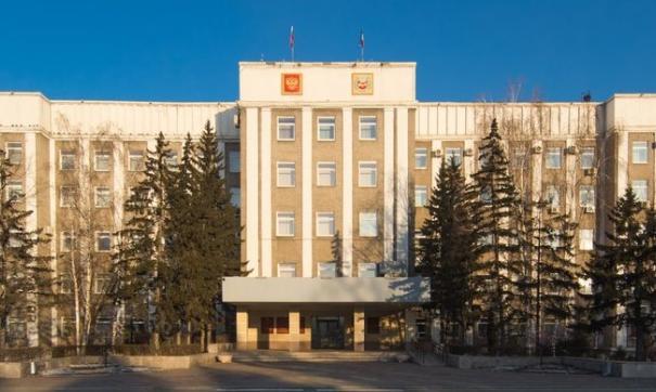 В правительстве Республики Хакасия продолжаются кадровые перестановки