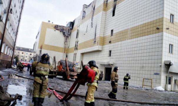 В МЧС проанализировали действия пожарных во время пожара в ТРЦ
