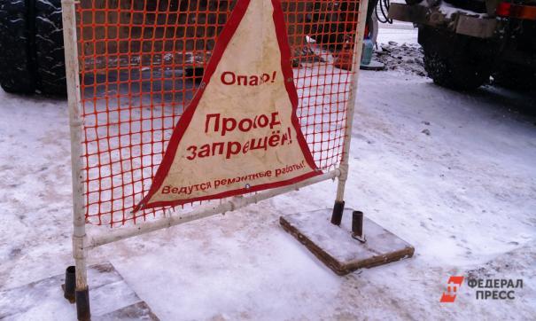 Водителей просят быть бдительными при пересечении опасного участка