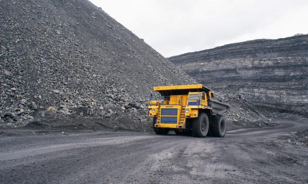 Добыча угля велась с нарушениями