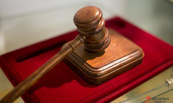 Суд приговорил организатора банды к пожизненному сроку