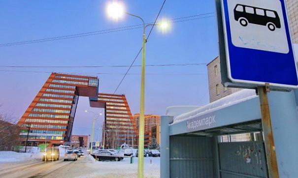 Концепция развития новосибирского центра Академгородок 2.0 была поддержана президентом России