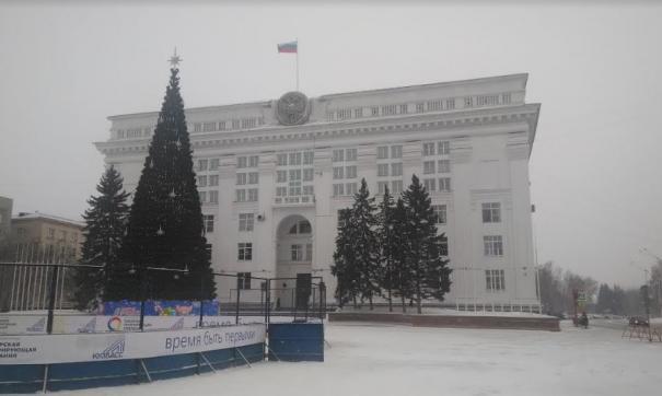 В администрации Кемеровской области закончили формирование рабочей группы