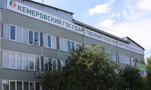 Приказ о переименовании подписан в Министерстве сельского хозяйства РФ