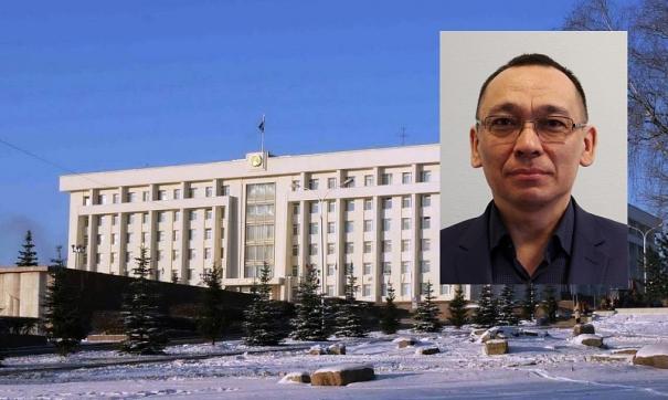 Начальником государственно-правового управления главы Республики Башкортостан назначен Азат Галин