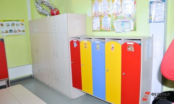 В программу капремонта попали 16 детских садов