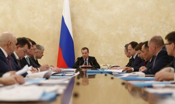 Медведев провел совещание по развитию субъектов Российской Федерации