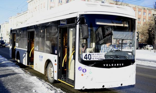 На маршруте № 40 курсирует новый автобус на газомоторном топливе