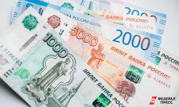 Размер госдолга составляет 50,3 миллиарда рублей