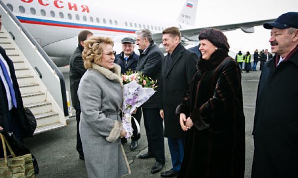 Матвиенко прибыла в регион с официальным визитом
