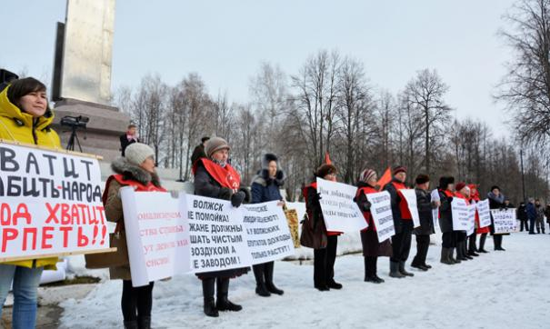 Общественники вышли на митинг против строительства завода