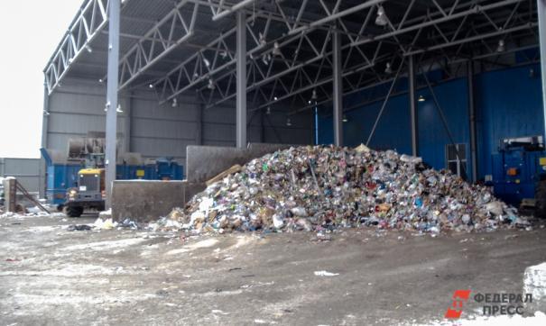 Речь идет только о планах по строительству мусоросортировочного комплекса