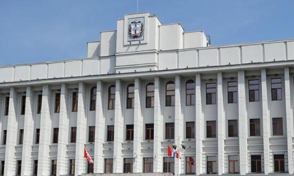 В Омскую область сватают руководителя СУ СК по Республике Бурятия