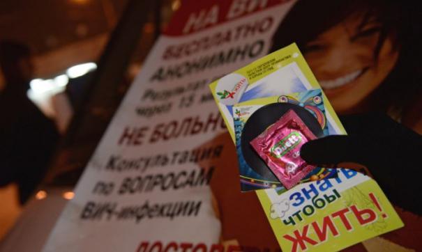 Рекламу презервативов можно увидеть не в каждом регионе