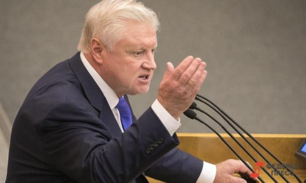 Регионы ждут отмашки от Сергея Миронова