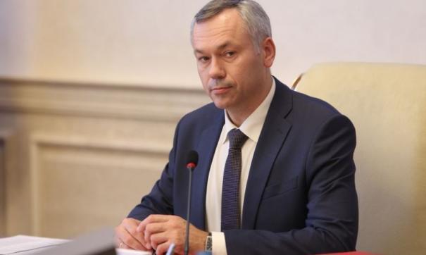 Травников выступает за интеграцию и синергию с другими сибирскими регионами на крупных форумах