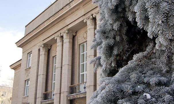 Здание администрации Ангарского городского округа