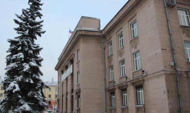 Здание администрации Ангарска