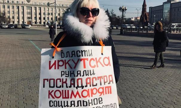 Создателя музея кукол на Байкале оштрафовали за пользование собственным участком