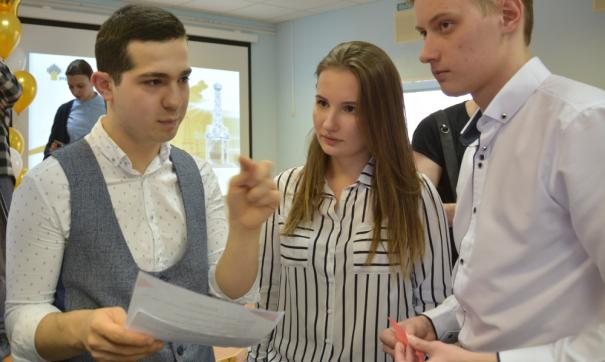 «Самотлорнефтегаза» открыт для перспективных студентов