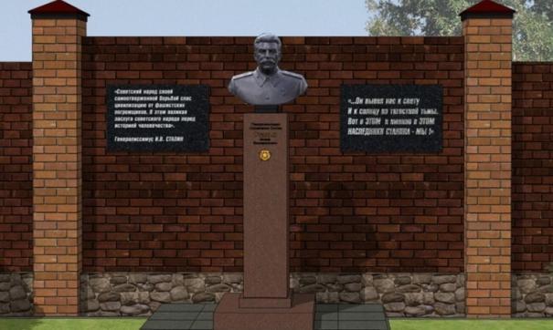 Эскиз памятника Сталину в Новосибирске