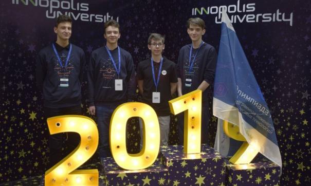 Железногорские школьники - победители олимпиады