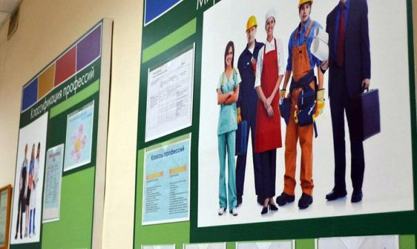 Красноярский край занимает первое место в стране по доступности услуг в сфере занятости