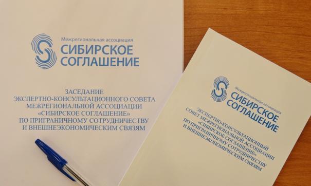 Цель - сделать сибирскую сельхозпродукцию конкурентоспособной на мировом рынке