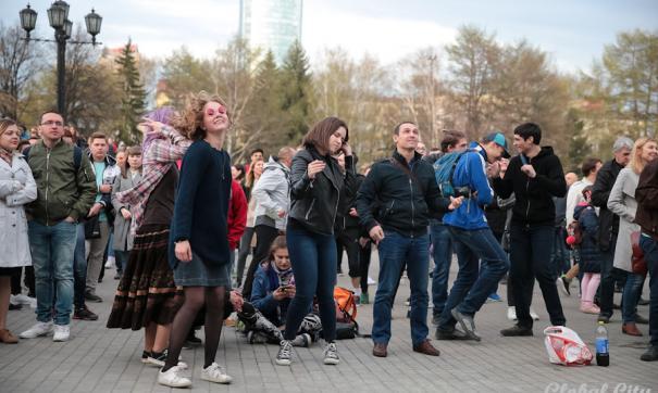 Молодежь Екатеринбурга