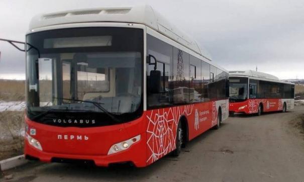Новые автобусы оснастят современными техническими средствами